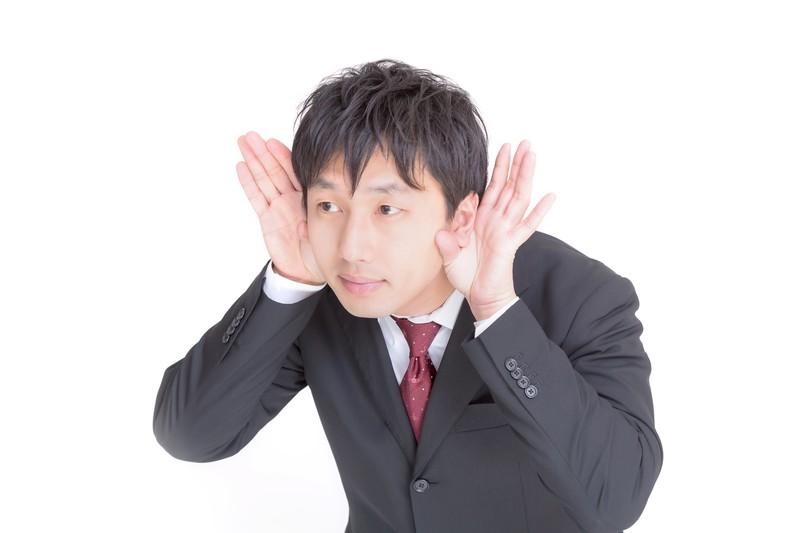 彼氏が喜ぶ癒しテクニック、耳掃除のコツを解説!